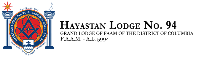 Hayastan Lodge 94 Mobile Logo
